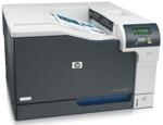 CE711A#BGJ HP Color LaserJet Professional Color Laser Printer CP5225n